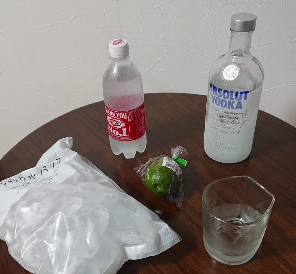 「A Perfect Vodka Soda」の材料