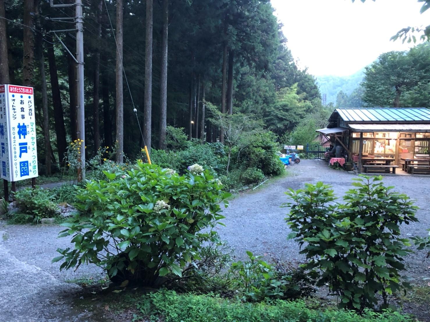 神戸園キャンプ場―東京都檜原村