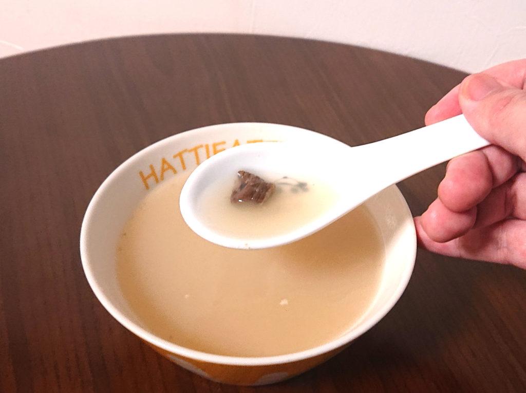 干し肉を細かく切ってスープの具材にしたもの