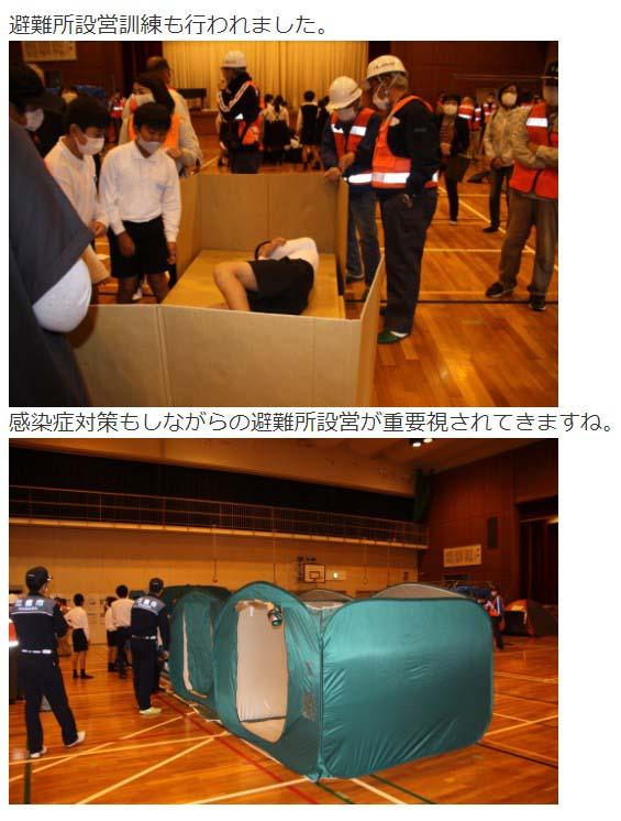 香川県三豊市三野町防災訓練の様子