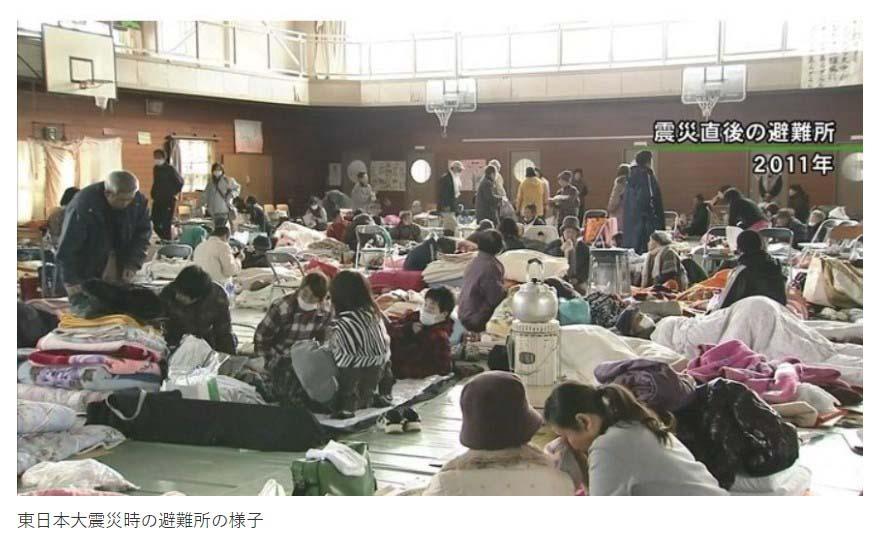 東日本大震災直後の避難所