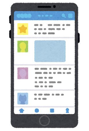 SNSが表示されたスマートフォン