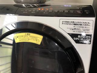 日立のドラム式洗濯機には注意書きが大きく表示されている