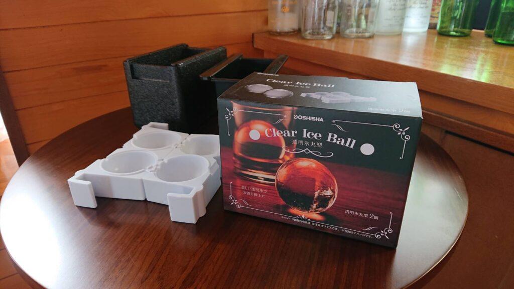 ドウシシャのクリアアイスボール製氷機の箱とパーツ