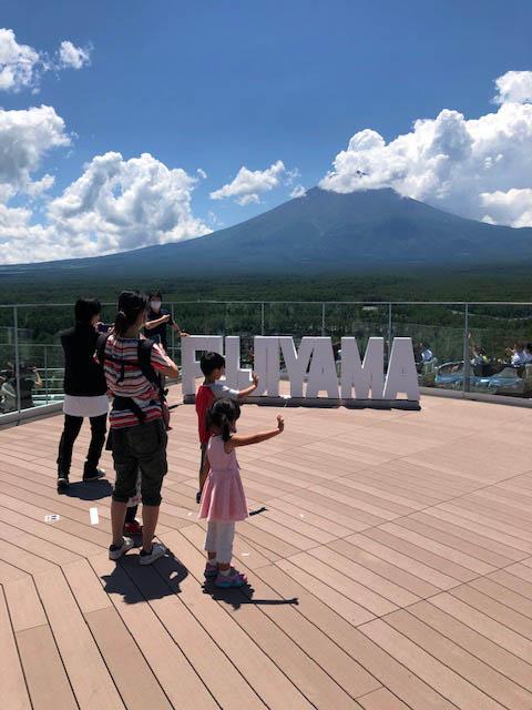 FUJIYAMAタワーからの展望ときれいな富士山