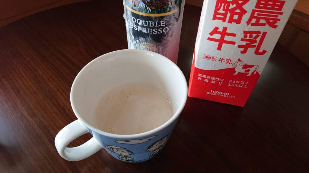 ヴァンゴーウォッカダブルエスプレッソのミルク割